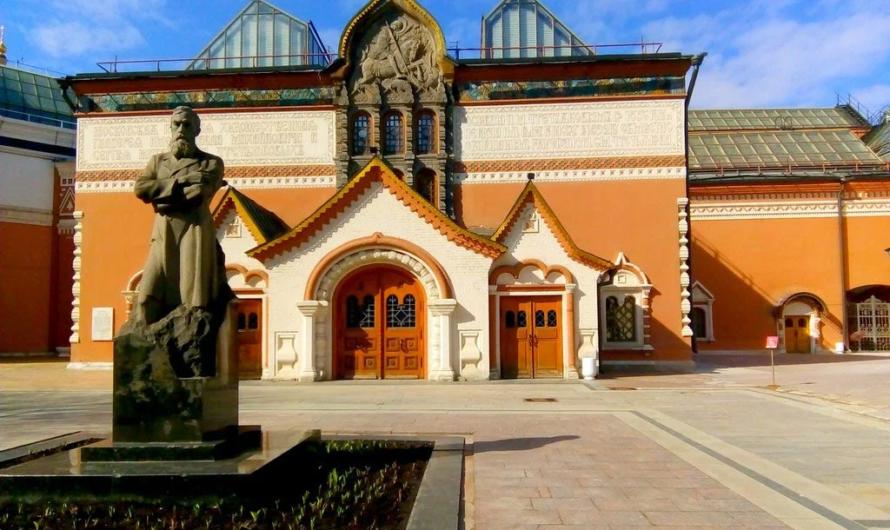 2015. Москва, «Отражая эпоху» —  Государственная Третьяковская Галерея.