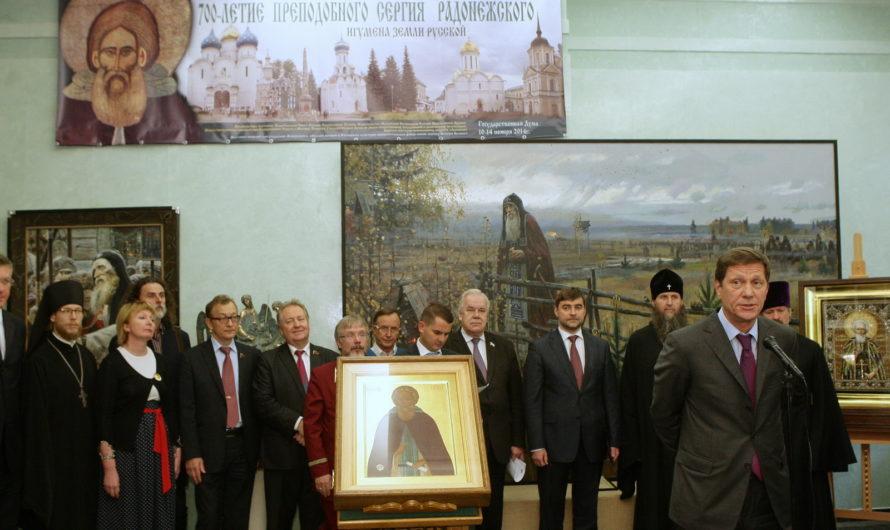 2014 г. Москва, Государственная Дума РФ