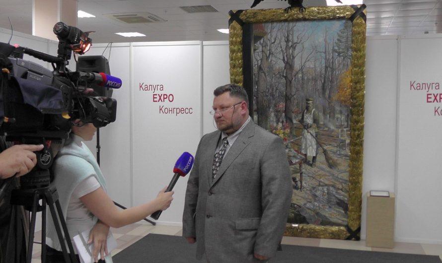 2014, Калуга. МВЦ «Калуга EXPO Конгресс»
